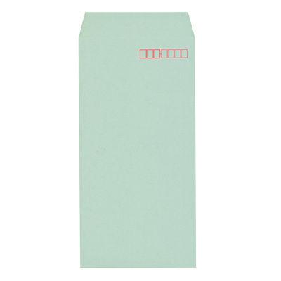 木下水引 エコカラー封筒 長3〒枠あり ブルー(あさぎ) 300枚(100枚×3袋)