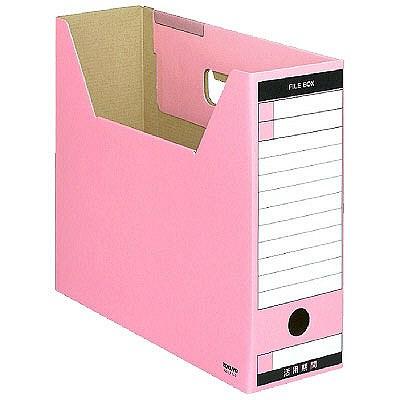 ファイルボックス A4横 ピンク 50個