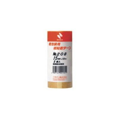 ニチバン 紙粘着テープ 15mm×18m 8巻 208-15 (直送品)