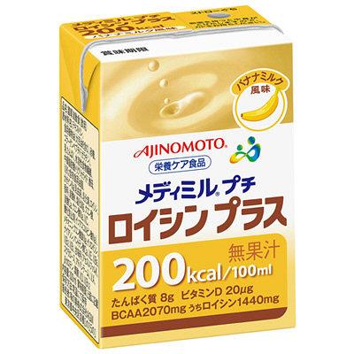 味の素 メディミルプチ ロイシンプラス バナナミルク風味 1箱(18パック入)