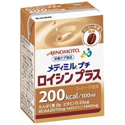 味の素 メディミルプチ ロイシンプラス コーヒー牛乳風味 1箱(18パック入)