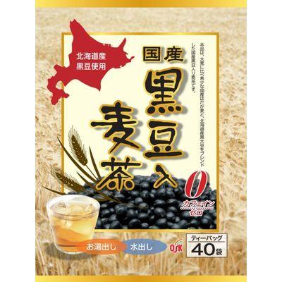 国産黒豆麦茶 1袋(40バッグ入)