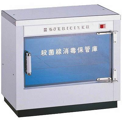大信工業 殺菌線消毒保管庫 DM-5 13-5205 (取寄品)