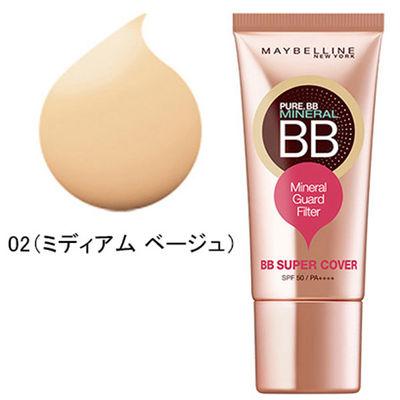 メイベリン ピュアミネラルBB 02