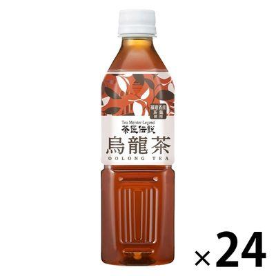 茶匠伝説 烏龍茶 500ml 1箱