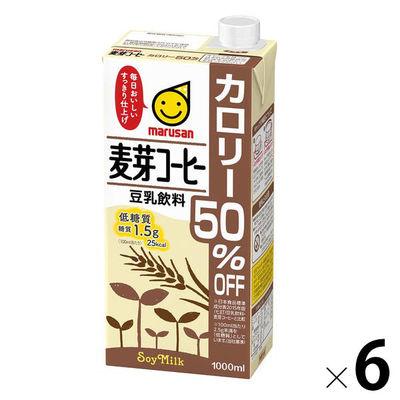 麦芽豆乳カロリー50%オフ 1000ml