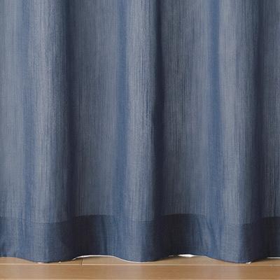 綿デニムプリーツカーテン/ブルー