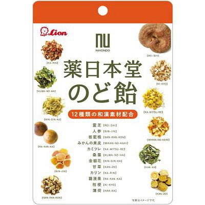 薬日本堂のど飴 ハーブ味 70g