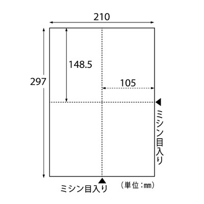 サンワサプライ ハガキ4面シート 郵便番号枠なし A4 1箱(200枚)