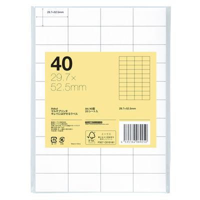 アスクル マルチプリンター再剥離ラベル 40面 A4 1冊(20シート入)