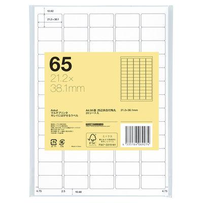 アスクル マルチプリンター再剥離ラベル 65面 A4 1冊(20シート入)
