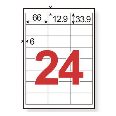 アスクル マルチプリンター強粘着ラベル 24面 A4 1冊(100シート入)
