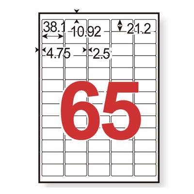 アスクル マルチプリンター強粘着ラベル 65面 A4 1冊(100シート入)
