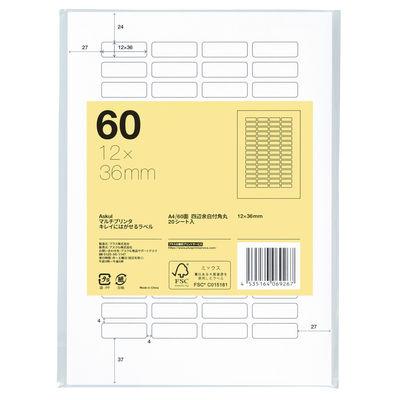 アスクル マルチプリンター再剥離ラベル 60面 A4 1冊(100シート入)