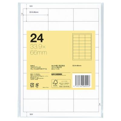 アスクル マルチプリンター再剥離ラベル 24面 A4 1冊(100シート入)