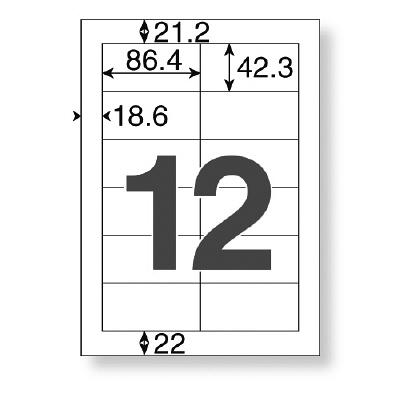 プリンターラベル12面 四辺余白付A4