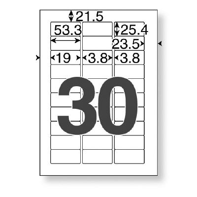 プリンターラベル30面四辺余白付角丸1箱