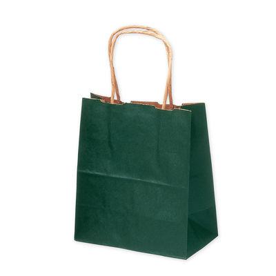 ギフトバッグ 緑 特小 25枚