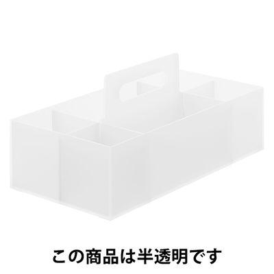 無印良品 ポリプロピレン収納キャリーボックス・ワイド 1個 15915453 良品計画 ...