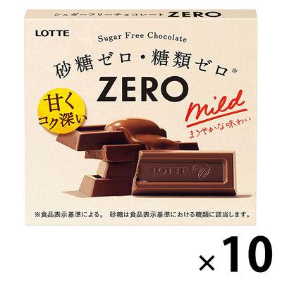 ロッテ ゼロ 1セット(10個入)