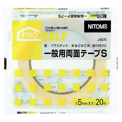 ニトムズ 一般両面テープS 0.12mm×5mm×20m J0670 1箱(30巻入)