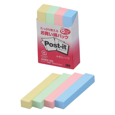 ポスト・イット(R) ふせんハーフ 再生紙 お買い得パック 560RP-BK