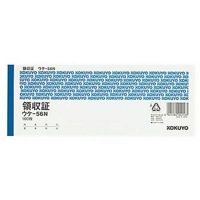 コクヨ 領収証小切手判ヨコ型ヨコ書 二色刷り100枚 ウケ-56 1袋(20冊入)
