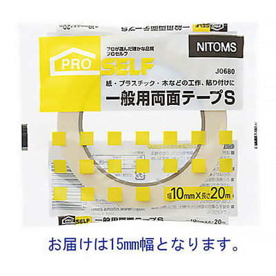 ニトムズ 一般両面テープ S 0.12mm×15mm×20m J0690 1箱20巻入