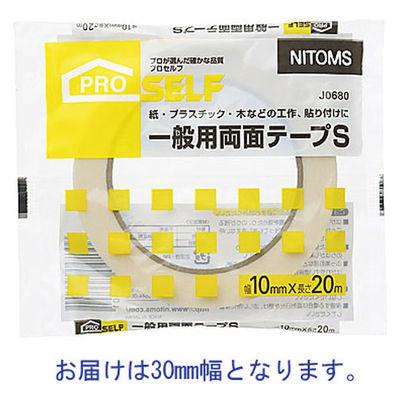 ニトムズ 一般両面テープ S 0.12mm×30mm×20m J0720 1箱10巻入
