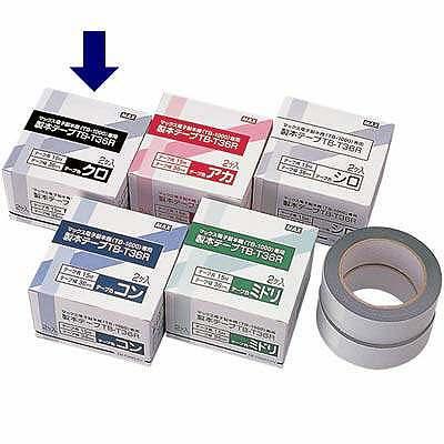 マックス 電子製本機 TB-1000用テープ 黒 TB90031 1パック(4巻:2巻入×2箱) (取寄品)