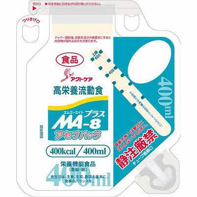 クリニコ MA-8プラスアセプバッグ(400kcal) 1箱(16個入) 0643454 (直送品)