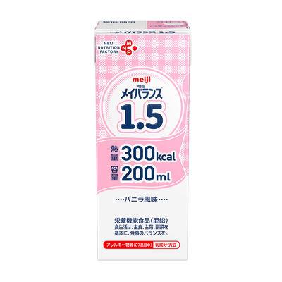 明治 明治メイバランス1.5 200mL 1671479 1箱(24個入) (取寄品)