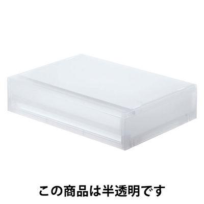 無印良品 ポリプロピレンケース引出式・横ワイド・薄型 1個