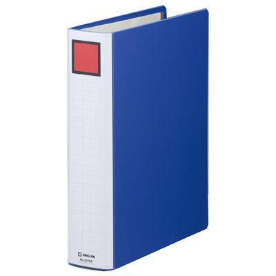 キングファイル スーパードッチ 脱着イージー A4タテ とじ厚50mm 青 10冊 キングジム 両開きパイプファイル 2475Aアオ