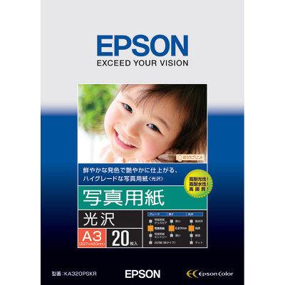 エプソン 写真用紙(光沢) A3 KA320PSKR 1袋(20枚入)