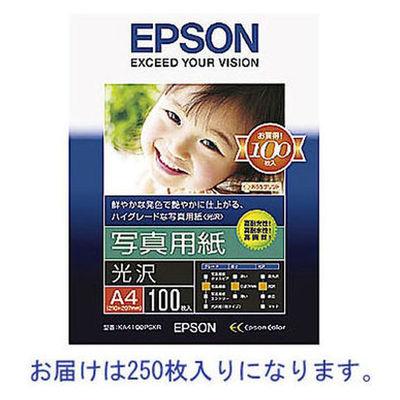 エプソン 写真用紙(光沢) A4 KA4250PSKR 1箱(250枚入)