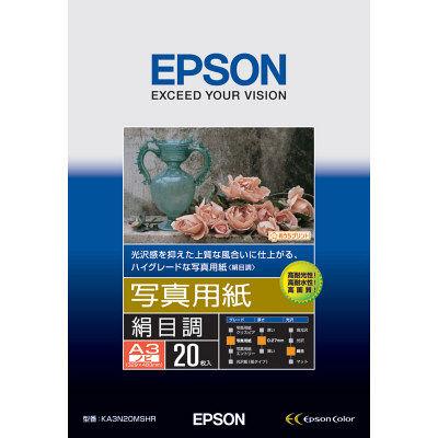 エプソン 写真用紙(絹目調) A3ノビ KA3N20MSHR 1袋(20枚入)