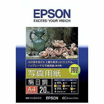 エプソン 写真用紙(絹目調) A4 KA420MSHR 1袋(20枚入)