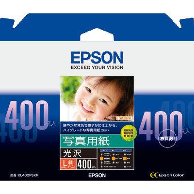 エプソン 写真用紙(光沢) L判 KL400PSKR 1箱(400枚入)