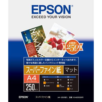エプソン スーパーファイン紙 A4 KA4250SFR 1袋(250枚入)