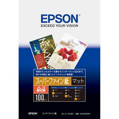 エプソン スーパーファイン紙 A3ノビ KA3N100SFR 1箱(100枚入)