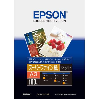 エプソン スーパーファイン紙 A3 KA3100SFR 1箱(100枚入)