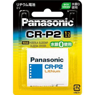 パナソニック カメラ用リチウム電池 CR-P2W 1箱(10個入)