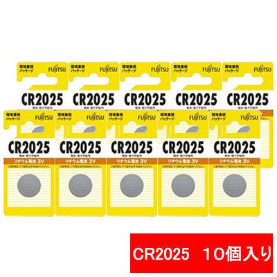 富士通 リチウム電池 リチウムコイン CR2025C(10P)