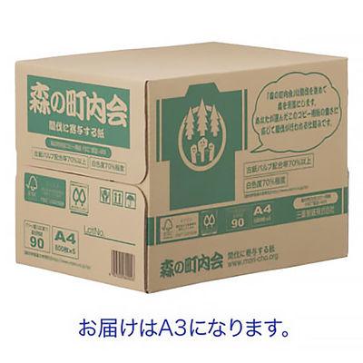 森の町内会コピー用紙FSC認証MX A3 1箱(1500枚:500枚入×3冊) 三菱製紙