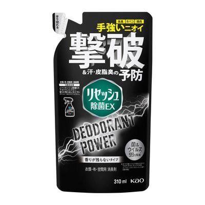 リセッシュ除菌EXデオドラントパワー詰替