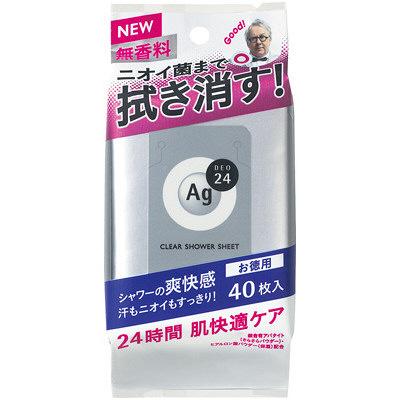 AGデオ24クリアシャワーシート無香40