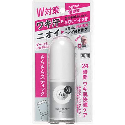 AGデオドラントスティック 無香料20g