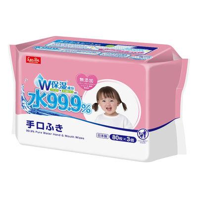 99.9手・くちふき Eー166