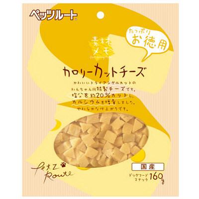 カロリーカットチーズお徳用×1